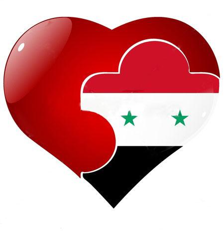 مافيـه عيـد حتى تـأذن أم الشهيــد!!! Red-heart-with-the-flag-of-syria